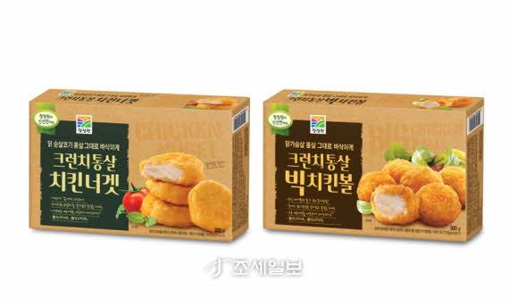 대상 청정원의 신제품 '크런치통살 치킨' 2종류