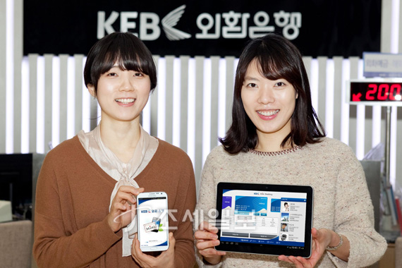 외환은행이 최근 출시한 미니뱅킹 앱