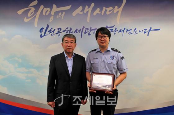 인천공항세관 src=
