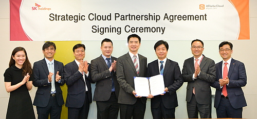 SK(주) C&C-알리바바 클라우드 간 클라우드 사업 파트너십 계약 모습