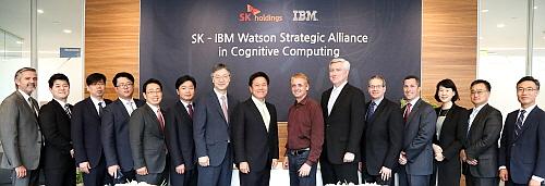 왓슨 기반 인공지능사업 협력 계약 조인식 모습