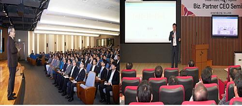 지난해 개최한 Smart Together Forum(좌, 삼성SDS)과 올 6월 제2회 BP사 CEO 세미나 모습(우, SK(주) C&C)