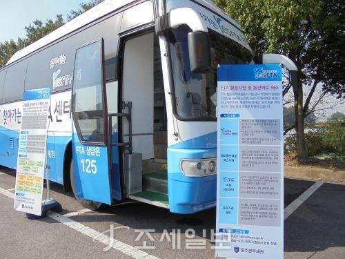 광주세관 이동상담버스 운영