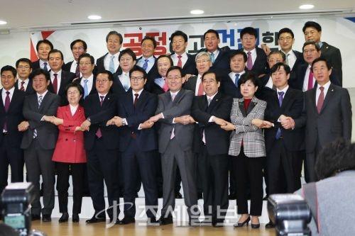 개혁보수신당