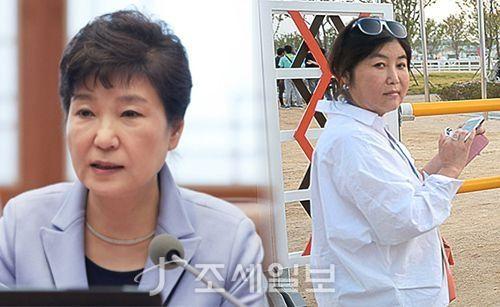 박근혜 최순실