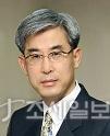 곽수근 서울대 교수, 국제회계기준(IFRS) 재단 이사됐다