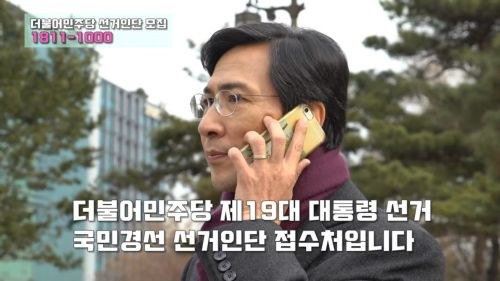 안희정 src=