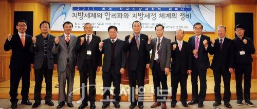 [포토]2017 동계 한국지방세학회 세미나