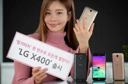 LG전자, 실속형 스마트폰 \'LG X400\' 출시…31만9천원