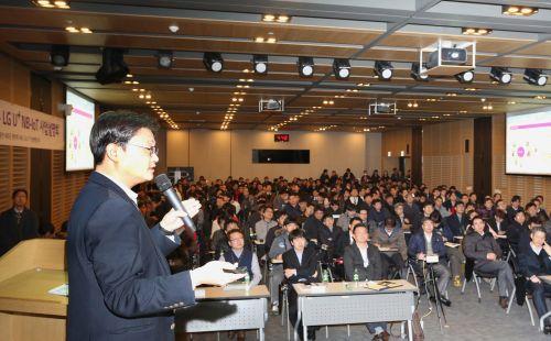 LG유플러스,상용화 대비 협대역 사물인터넷 사업설명회