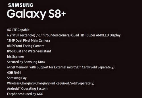 갤럭시S8 플러스, 상세한 사양 담긴 스펙 시트 유출