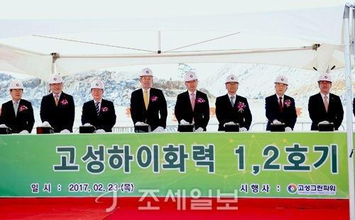 SK건설, 3조7천억원 규모 고성하이화력발전소 착공