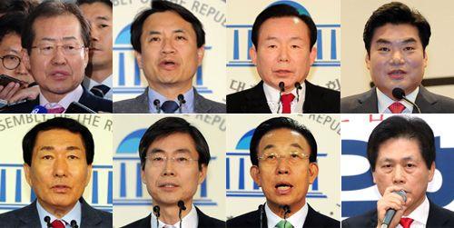 자유한국당 대선 경선주자들