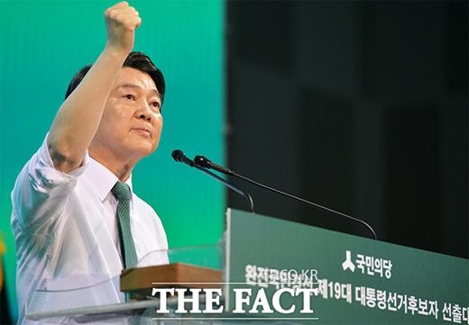 안철수, 대선 후보 등록시 의원직 사퇴…