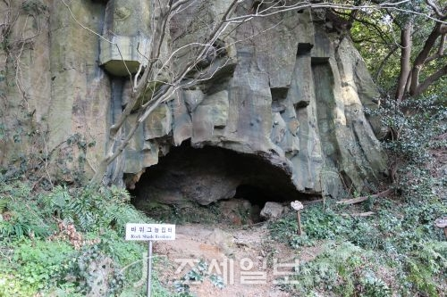 안덕계곡에 있는 바위 그늘집터