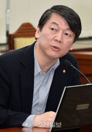 국민의당 안철수 대선후보