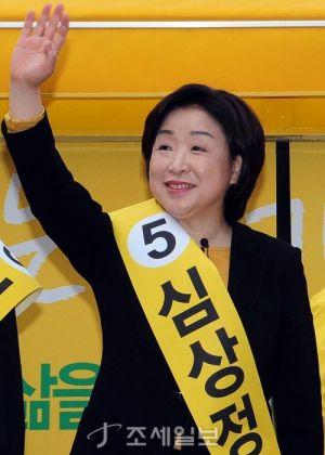정의당 심상정 대선후보