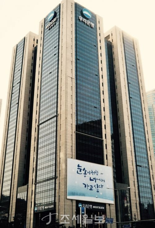 우리은행, 100% 블라인드 면접으로 올 신입 100명 선발