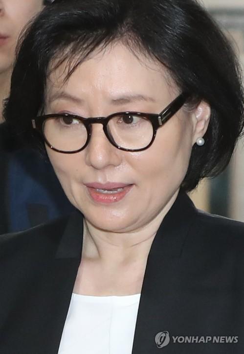 공판 출석하는 서미경 씨 [연합뉴스 자료사진]