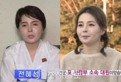 탈북녀 임지현 <사진: 우리민족끼리, TV조선>