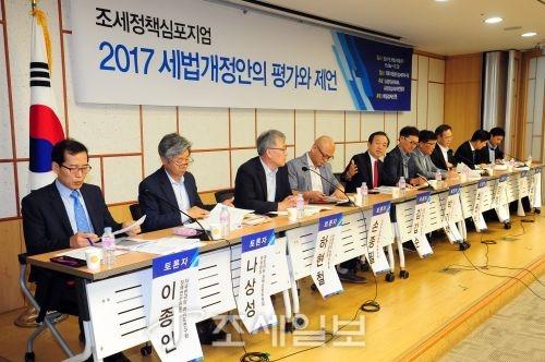 [포토]세법개정안 평가 토론회