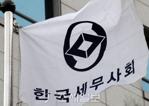 이창규 신임 세무사회장에 대한 직무집행정지 가처분 재판이 11일 서울중앙지법 민사50부 심리로 진행됐다.