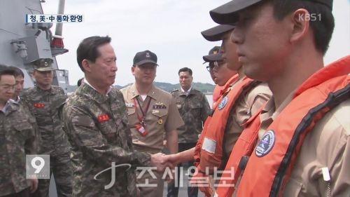 송영무 국방 <사진: KBS>