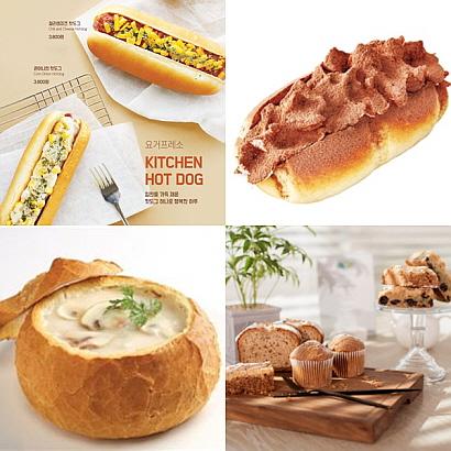 카페 프랜차이즈 베이커리 메뉴들