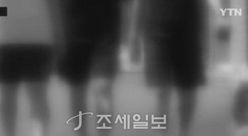 징역 6년 확정 [사진: YTN]
