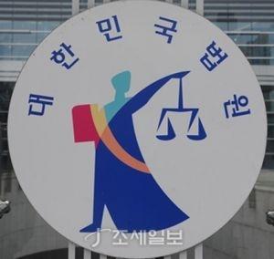 행정법원 로고 : 정의의 여신상