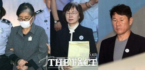정유라 특혜 최순실 2심도 징역 3년 [사진: 더 팩트]