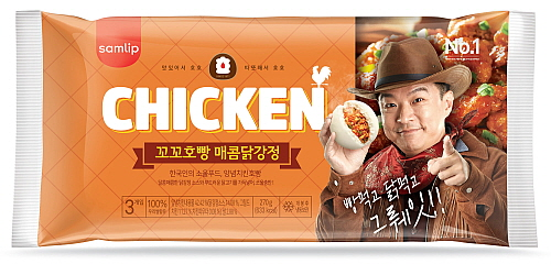 김생민 호빵 마케팅 제품 이미지