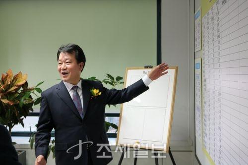 우영철 역삼세무서장
