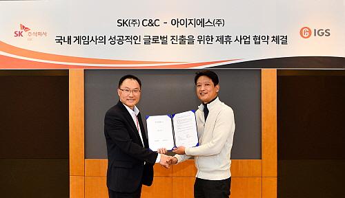 SK㈜ C&C 신현석 CloudZ사업본부장(왼쪽)과 아이지에스㈜ 양유진 대표이사가 '국내 게임사의 성공적인 글로벌 진출을 위한 제휴 사업 협약'후 기념촬영 모습.