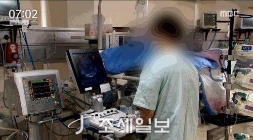 이대목동병원 신생아 사망원인 [사진: MBC]