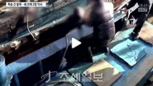탈북여성 12명 [사진: TV조선]