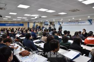 한국열린사이버대학교 행사 모습. 사진=한국열린사이버대학교 제공