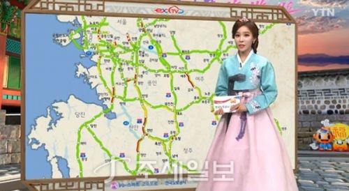 고속도로 교통상황 [사진: YTN]