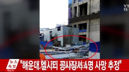 해운대 엘시티 공사장 57층서 인부 3명 추락 사망…지상 근로자 1명도 구조물 맞아 숨져