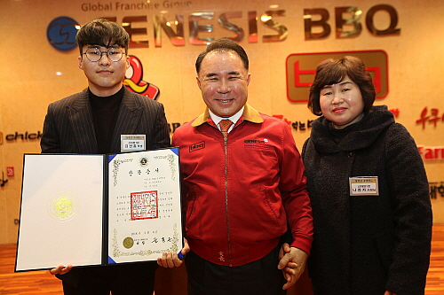 제너시스BBQ 그룹 윤홍근 회장(가운데) 과 BBQ 신대방1점 패밀리가 기념촬영을 하고 있다...BBQ 제공