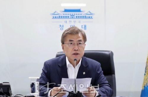 청와대 21일 개헌안 발의 [사진: 청와대 제공]
