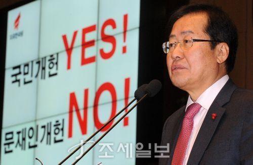 이명박 전 대통령 검찰 소환 홍준표 [사진: 김용진 기자]