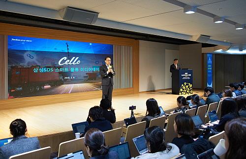홍원표 사장 주재 삼성SDS 스마트물류 미디어 데이 행사 모습