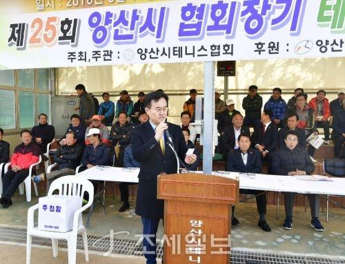 사진=김성훈 도의원