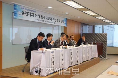 화우공익재단이 지난달 23일 서울 강남구 아셈타워 화우연수원에서