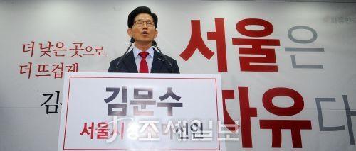11일 자유한국당 당사에서 서울시장 후보 출마를 선언한 김문수 전 경기지사. (사진=김용진 기자)