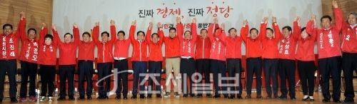 12일 국회에서 열린 자유한국당 6·13지방선거 출정식. (사진=김용진 기자)
