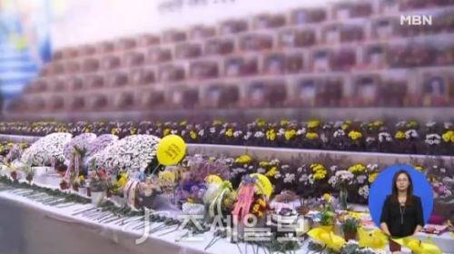 한국당 불참 <사진: MBN>