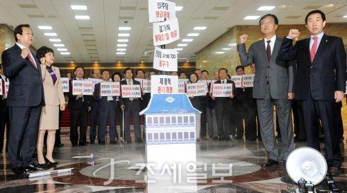 [포토]문재인 정권 헌정농단 규탄 퍼포먼스