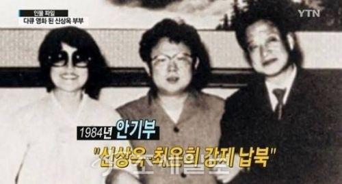 배우 최은희 별세 <사진: YTN>